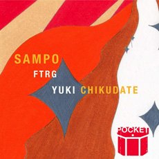 Pocket feat. Yuki Chikudate of Asobi Seksu – Sampo EP